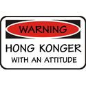 Attitude Hong Konger