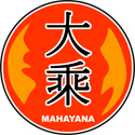 Mahayana In Chinese