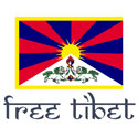 Free Tibet T-shirts & Gifts