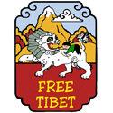 Snow Lion Free Tibet T-shirts & Gifts