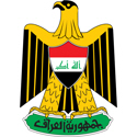 Iraq Coat Of Arms 2008