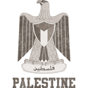 Vintage Palestine