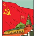 Soviet Union Gifts