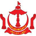 Brunei Coat Of Arms