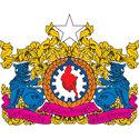 Myanmar Coat Of Arms