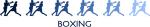 Boxing (blue variation)