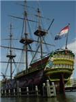 Amsterdam Ship (Holland)