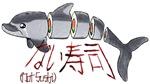 Dolphin Sushi