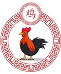 Chinese Zodiac Animal - Rooster