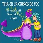 Colección: CARROS DE FOC