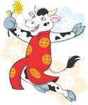 Joyful Cow