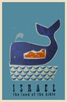 Whale, Israel