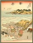 Japanese Art 1