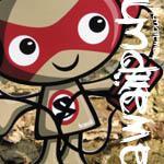 Stereo Mascot
