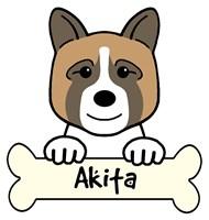 Personalized Akita