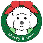 Bichon Frise Christmas Ornaments