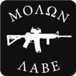 Molon Labe Come and Take T Shirt