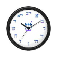 Messianic Wall Clocks