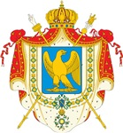 First French Empire Coat of Arms (1804)