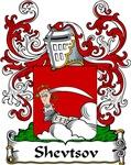 Shevtsov Family Crest, Coat of Arms