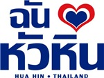 I Heart (Love) Hua Hin