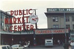 Seattle public market center watercolor