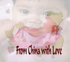 China Adoption Shop