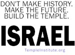Israel Third Temple