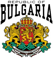 Republic Of Bulgaria t-shirts