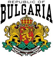 Republic Of Bulgaria t-shirts