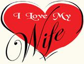 Husband | Romantic Gifts