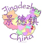 Jingdezhen Color Map, China