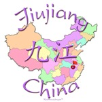Jiujiang Color Map, China