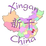 Xingan Color Map, China