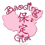 BAODING GIRL GIFTS...