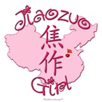 JIAOZUO GIRL GIFTS