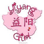 YIYANG GIRL GIFTS