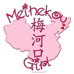 MEIHEKOU GIRL GIFTS...