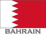 Flags of the World: Bahrain Flag Stuff