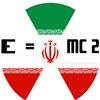 IRAN E = MC2
