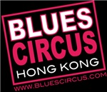 Blues Circus Hong Kong