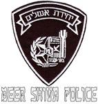 Beer Shiva Police