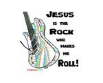 Jesus is my Rock!