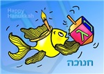 Hanuka Fish Hebrew