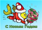 Merry Christmas Fish Cards in Languages