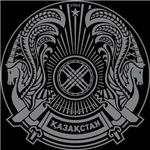 Kazakhstan Coat of Arms Gray