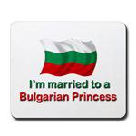Bulgarian Gifts