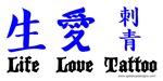 Life Love Tattoo