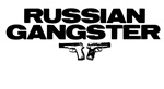 Russian Gangster