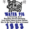 Water Pig 1983 T-Shirt and Gifts